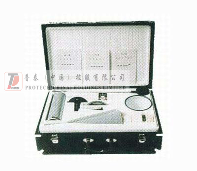 slurry test kit