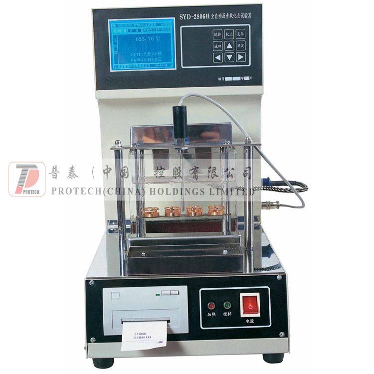 SYD-2806H Automatic Asphalt Softening Point Tester
