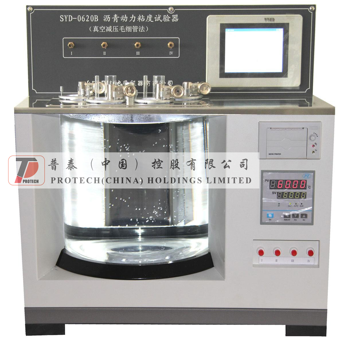 Asphalt dynamic viscosity tester