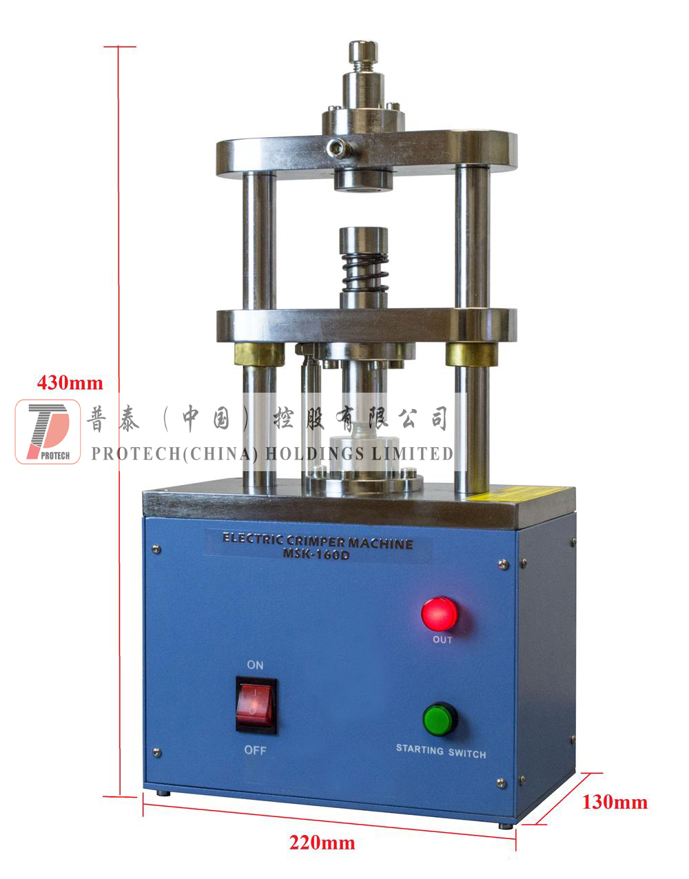 Electric Coin Cell Crimping and Disassembling Machine for CR20XX button cells -