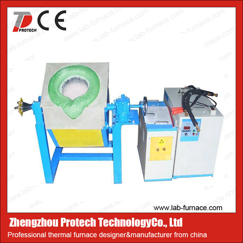 Induction non-ferrous melting furnace